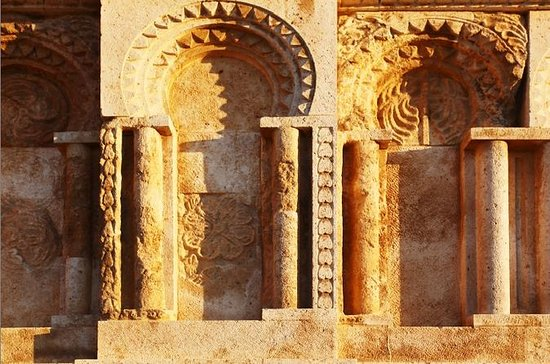 Amman Half-Day Private Tour with...