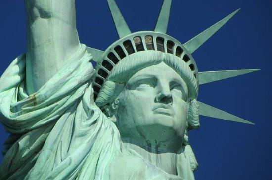 自由の女神像、エリス島と9・11記念ウォーキングツアー、オプションの台座のア…