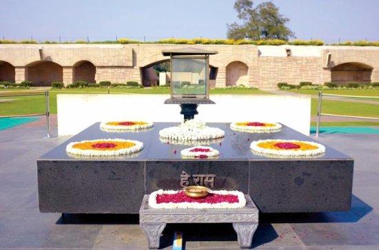 Private Half-Day Mahatma Gandhi Tour...