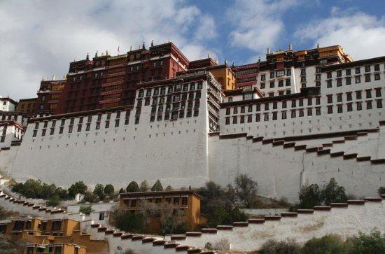 Excursão a Lhasa: um vislumbre do...