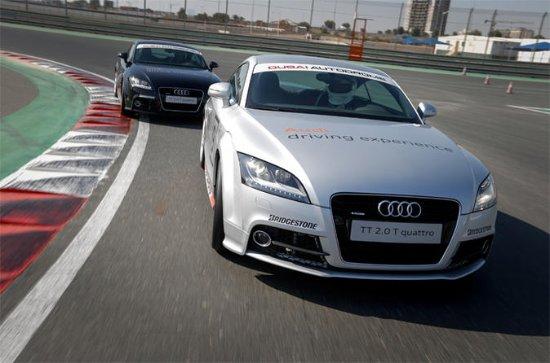 Conducir Audi TT Experience desde...