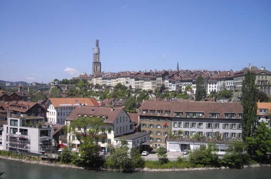 Bern 2-Hour Private Sightseeing...