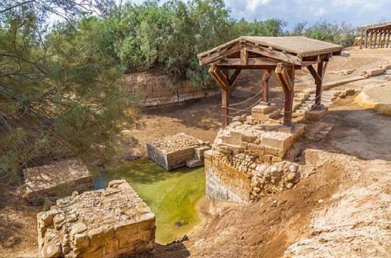Full-day Private Tour: Baptism Site or...