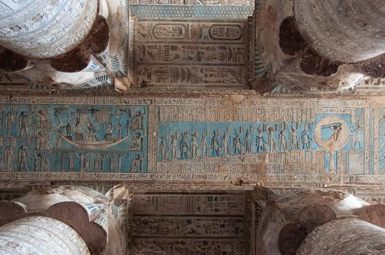 Discover Luxor: Dendera Temple from...
