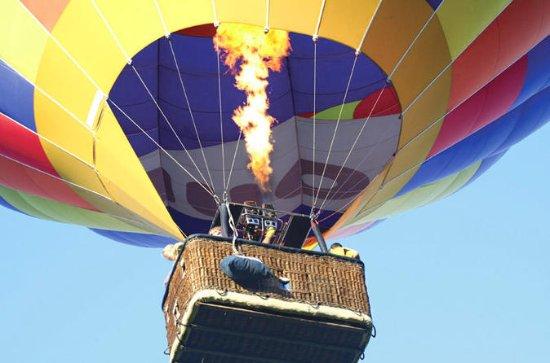 Privat tur: Luftballongflyvning over...