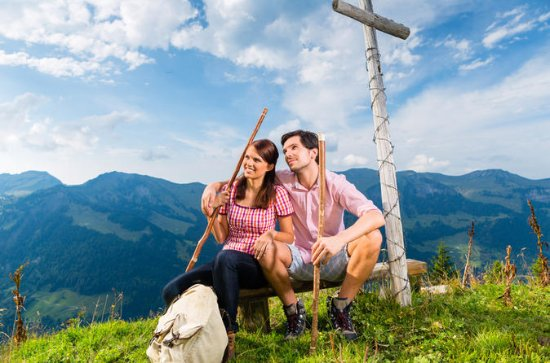 Hiking Package in the Salzburg Alps with 4 Star Accommodation