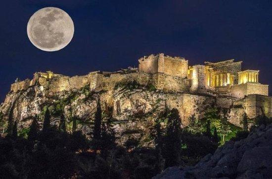 3 netter i Athen