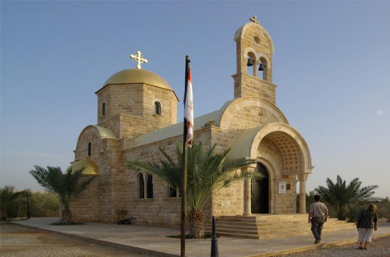 Private Tour: Madaba, Mt. Nebo, and...