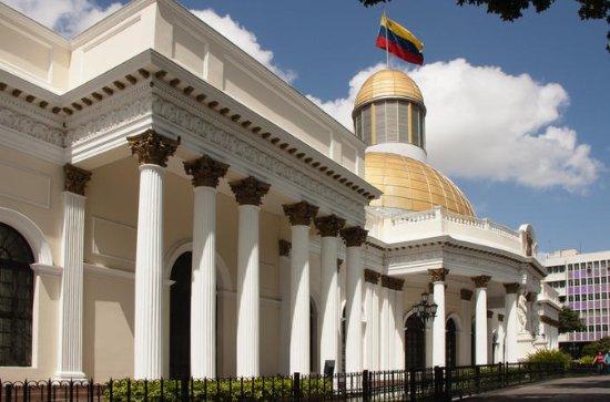 Tour histórico de medio día de Caracas