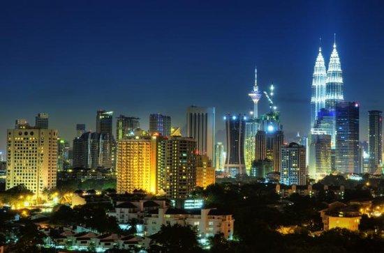 Transit Tour: Kuala Lumpur including...