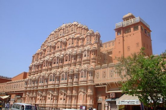 Jaipur Pink City Full-Day Tour...