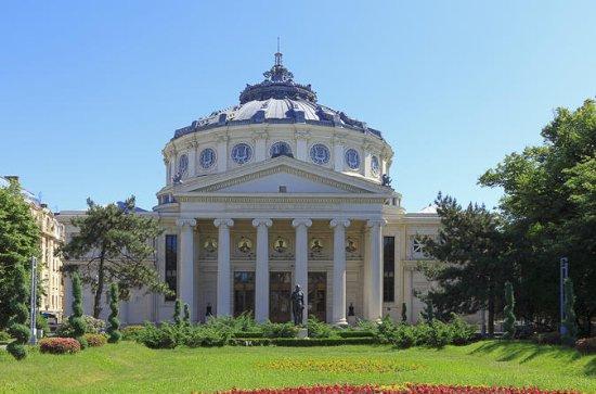 Excursion de 8jours en Roumanie au...