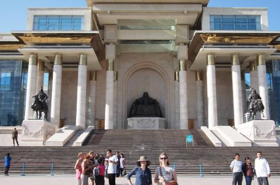 Full-Day Ulaanbaatar Sightseeing and ...