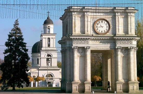 Private City Tour of Chisinau