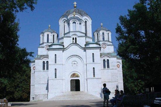 Serbian Royal Dinasty Day Tour and...