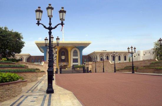 Bästa av Muscat City Tour