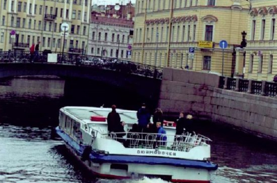 St.Petersburg Public Boat Ride with ...