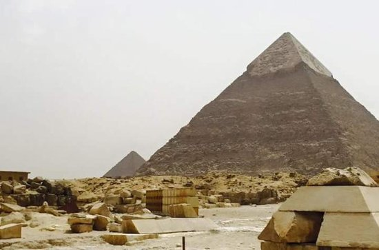 Private Giza Day Trip with Lunch from...