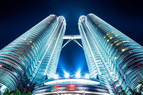 Kuala Lumpur Round Trip Airport Transfers with Free Petronas Towers...