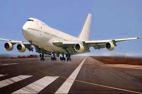 Private Arrival Transfer: Mumbai's Chhatrapati Shivaji International...