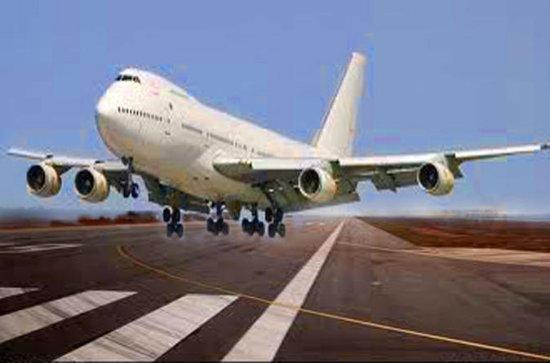 Private Departure Transfer: Mumbai Hotels to Mumbai Chhatrapati...