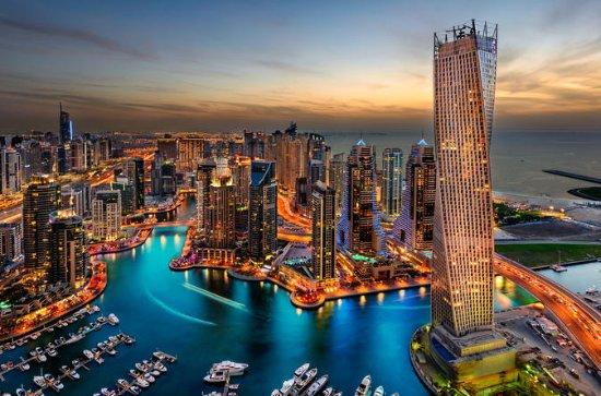 Dhow Dinner Cruise Dubai Marina with...