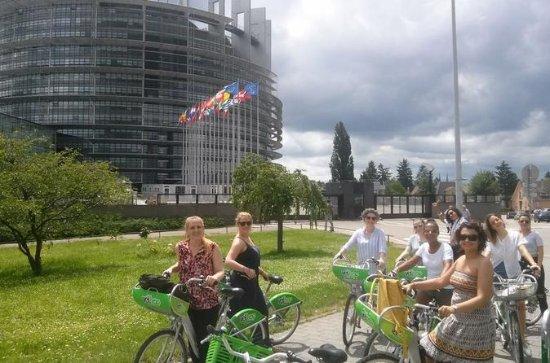 Strasbourg City Center Tour by Bike