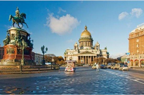 St.Petersburg City Tour avec une...