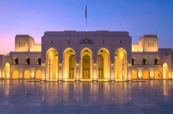 Night at the Royal Opera House Muscat...