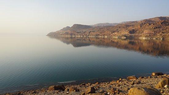 Dead Sea : Mine!
