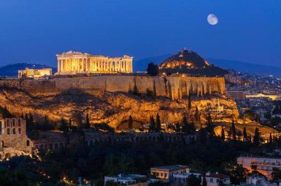 8-tägige Tour nach Athen, Mykonos und...