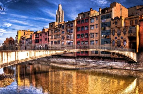 Girona City and County Guided Private...