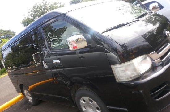Private Arrival Transfer: Cebu Airport to City-Based Hotels