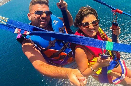Punta Cana Catamaran Cruise: Parasail...