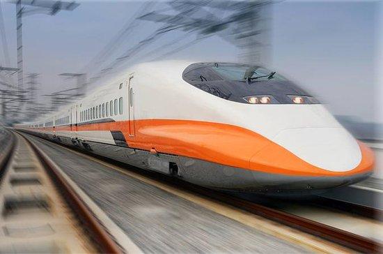 台湾高速鉄路の3日間パス