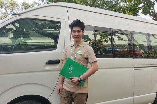 Bangkok International Airport Departure Transfer