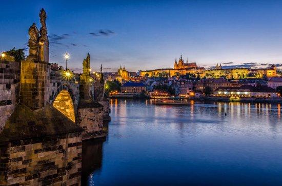 Excursión de 3 días a Praga con...