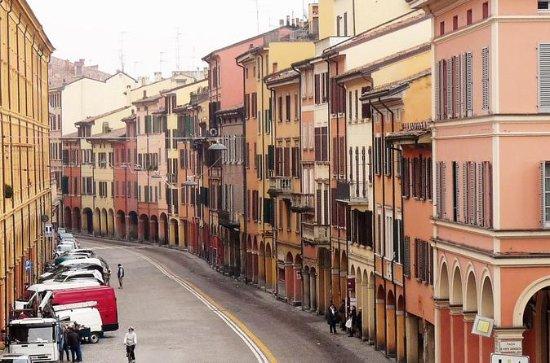 Bike Tour in Bologna with Gelato Tasting