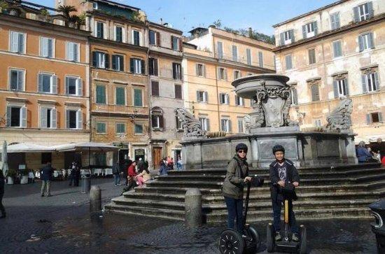Visite de Trastevere en Segway et...