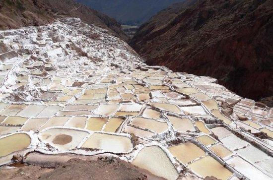 Recorrido de un día a Maras, Moray y las salinas desde Cuzco