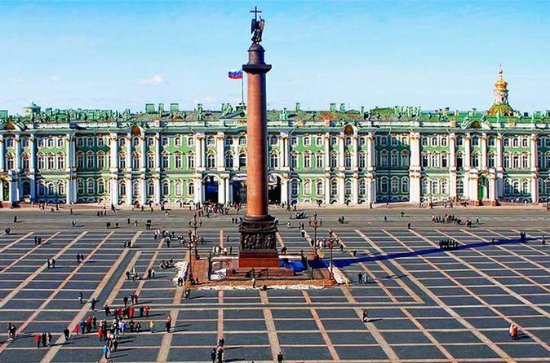 St Petersburg Full Day Van with...