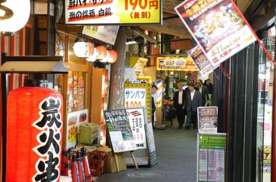 Evening Food and Drink Tour in Osaka