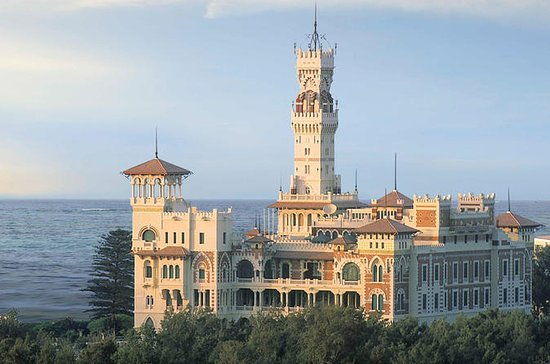 Alexandria Day Tour with Lunch from...