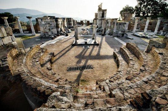 Private Ephesus St John Tour Halve ...