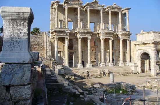 Privat Archaeological Ephesus Tour ...