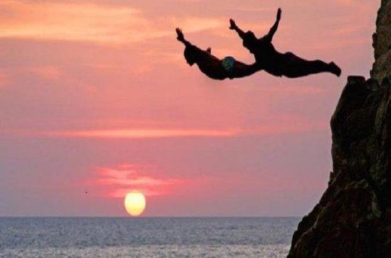 Cliff Diver Show et dîner à Acapulco