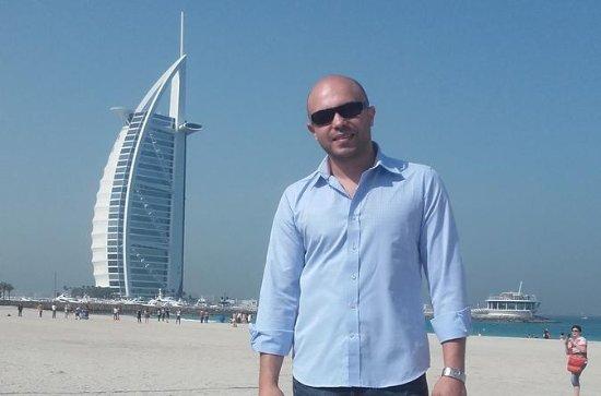 Private Dubai Sightseeing Tour