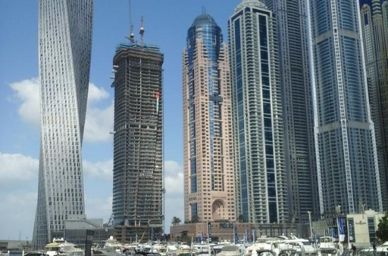 Dubai Top 5 Attractions with Burj...