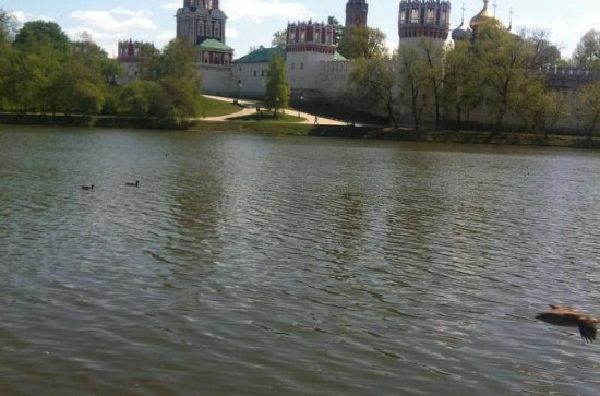 Moscow Highlights in One Day Tour