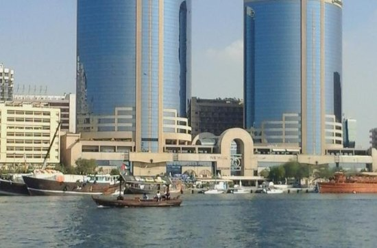 Half-Day Sightseeing Tour of Dubai...